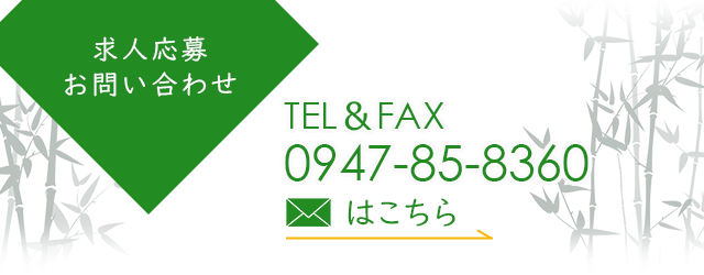 contact_bnr_sp